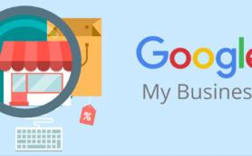 Google Мой бизнес разделил поля для адреса и территории обслуживания