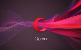 Вышла новая Opera для Android с функцией блокировки cookie-диалогов