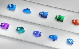 Microsoft представил новые иконки для приложений MS Office