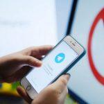 Глава ФСБ прокомментировал ситуацию с Telegram