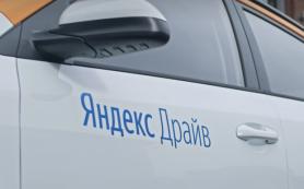 Мультимедийная система Яндекс.Авто научилась узнавать водителей