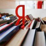 Доля Яндекса в совместной с «Просвещением» компании достигла 95%