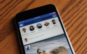 Facebook запускает групповые «истории» по всему миру