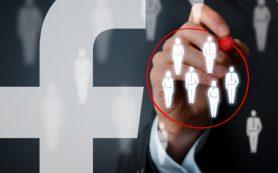 Британский парламент опубликовал 250 страниц внутренней переписки Facebook