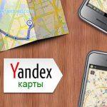 На Яндекс.Картах появились подборки с идеями, где поесть и чем заняться