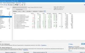Вышла новая версия PositionMeter с историей позиций для сайтов-конкурентов