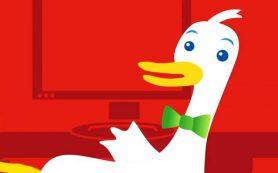 SEL: DuckDuckGo растёт быстро, но недостаточно для интереса со стороны SEO