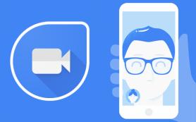 Google тестирует групповые звонки в видеомессенджере Duo