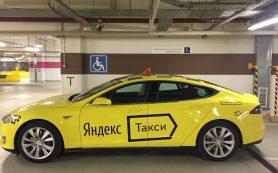Яндекс.Заправки выходят в корпоративный сегмент