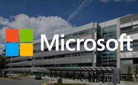 ФАС признала доминирующее положение Microsoft в России