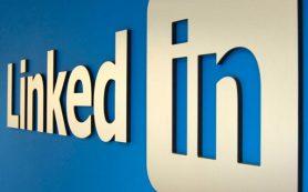 В России создадут очередной аналог заблокированной LinkedIn