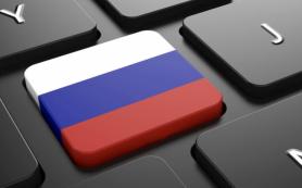 Правительство РФ поддержит проект об автономной работе рунета после его доработки
