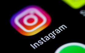 Сбой в Instagram лишил блогеров и брендов тысяч подписчиков