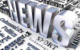 Интернет-СМИ могут предоставить право самим удалять фейковые новости