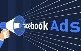 Facebook покажет пользователям, кто загрузил их данные для таргетинга