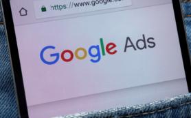 Google Ads расширил стратегию «Максимум конверсий» на кампании TrueView for action