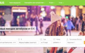 Европейский агрегатор автобусных билетов FlixBus планирует начать работу в России