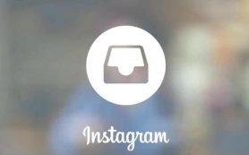 Instagram тестирует сообщения в веб-версии сервиса