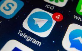 Telegram ищет хороших копирайтеров