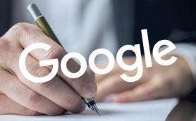 Google заявил, что не убирал «углублённые» статьи из выдачи