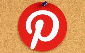 В Pinterest появились новые инструменты для продвижения и продажи товаров