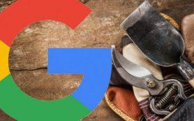Google отключил ещё несколько отчётов в старом Search Console