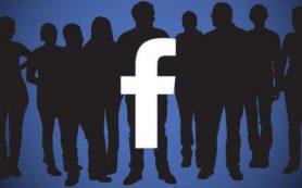 Роскомнадзор составил протокол на Facebook