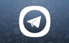 Telegram призвал россиян выйти на митинг против изоляции рунета