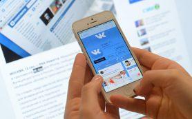 ВКонтакте наградит лучших авторов платформы подкастов
