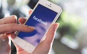 Дневная аудитория Facebook Stories превысила 500 млн пользователей