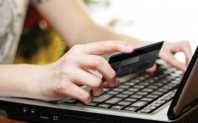 АКИТ предложила ввести единый сбор на покупки из зарубежных интернет-магазинов