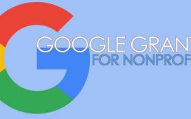 Программе Google Ad Grants исполнилось 16 лет