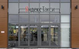 Яндекс.Такси тестирует услугу «личный водитель»