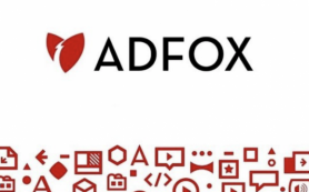 Яндекс объединил интерфейсы РСЯ и ADFOX