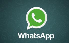 В 2020 году Facebook добавит рекламу в WhatsApp