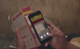 В Google Lens появились новые режимы для еды и перевода текстов