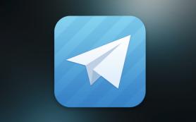 Telegram прекратил поддержку приложения Telegram X для iOS