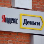 Яндекс.Деньги ищут рекламно-информационного партнера