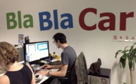 Претензии российских перевозчиков к BlaBlaCar рассмотрит арбитражный суд