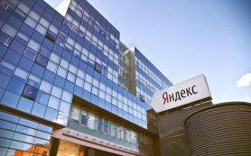 Акции Яндекса обновили исторический максимум после похвалы Путина