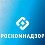 Роскомнадзор заплатит штраф 415 тыс. рублей за незаконную блокировку домена