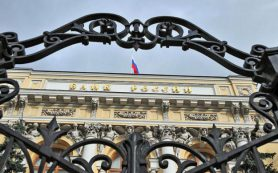 Банк России выступил за ужесточение наказания для кибермошенников
