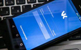 ВКонтакте продолжает судиться с Double Data за базу данных своих пользователей