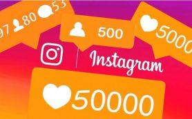 Instagram расширил тестирование функции, скрывающей лайки