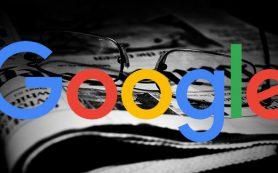 В Google снова появились проблемы с индексацией новостных сайтов
