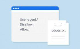 Google хочет сделать Robots Exclusion Protocol официальным стандартом