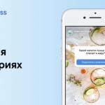 ВКонтакте добавила в Истории сообществ обратную связь