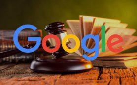 Роскомнадзор составил протокол об административном правонарушении Google