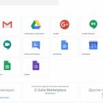 G Suite сообщил о переходе с портала для пользователей на Dashboard