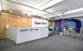 СМИ: Сбербанк неудовлетворен сотрудничеством с Яндексом